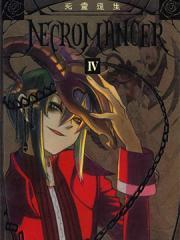 NECROMANCER-死灵复生