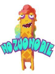 No Zuo No Die