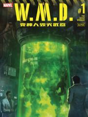 W.M.D.变种人毁灭武器