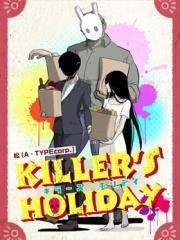 杀手们的假日
