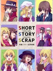SHORY STORY SCRAP