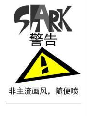 小鱼特工(原Shark the agent)