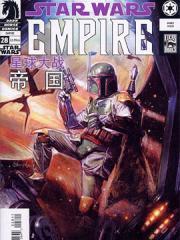 星球大战:帝国