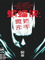 蝙蝠侠-微笑杀手