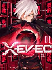 XEVEXC