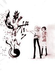 恶灵VS美少年们